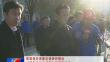 佳木斯市长邵国强:以项目建设为抓手加快园区建设 全力培育壮大战略性新兴产业