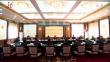 省政协党组理论学习中心组进行第四次集体学习