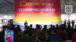黑龙江省庆祝新中国成立70周年摄影作品展开幕