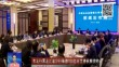农发行黑龙江省分行筹措700亿元支持秋粮收购
