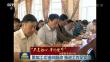 央视联播|黑龙江:盯着问题改 推进工作见实效