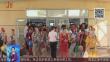 援疆路 龍江情:旅游產業添活力