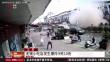 江苏:无锡小吃店发生爆炸 9死10伤