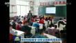 央视新闻联播20191119