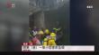 刚果(金)一架小型客机坠毁