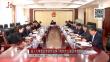 省人大常委会党组传达学习党的十九届四中全会精神