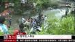 尼泊尔:一客车坠入峡谷