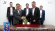 中乌联合创新合作平台将落户哈尔滨
