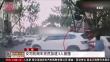 深圳:女司机倒车突然加速 3人被撞