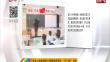 """哈爾濱中小學教師職業道德考核細則""""2019版""""發布"""