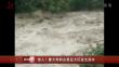 惊人!意大利利古里亚大区发生洪水