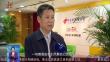 黑龙江省将建设百亿级碳纤维产业化项目