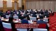 农业农村部调研组在黑龙江调研指导新时代文明实践中心建设试点工作