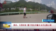 贵州:只因吵架 妻子驾车顶着丈夫开出数公里