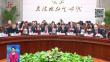 张安顺在省法院、省检察院调研