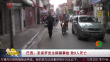 巴西:圣保罗发生踩踏事故 致9人死亡