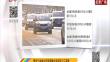 黑龙江省城乡低保保障水平实现十三连增
