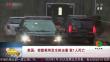 美国:密歇根州发生枪击案 致1人死亡