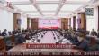 黑龙江省检察院邀请省人大代表开展专项视察