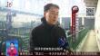 """大庆:让30万户居民喝上""""放心水"""""""