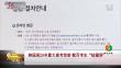 """韩国现25年最大高考泄密 数百考生""""钻漏洞"""""""