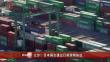 日本国会通过日美贸易协议