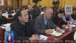 全省县域经济高质量发展视频推进会议召开