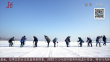首届哈尔滨采冰节明日启幕