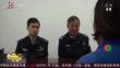 湖南:微信传播谣言 女子被拘留5日