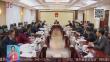 省十三届人大常委会第十六次会议将于明年1月6日召开