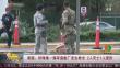 美国:珍珠港一海军造船厂发生枪击 2人死亡1人受伤