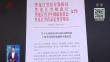 """黑龙江:""""两病""""门诊用药新政落地"""