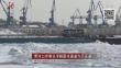 黑河口岸客运浮箱固冰通道今天开通