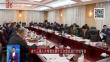 省十三届人大常委会第十五次会议进行分组审议