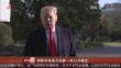 朝鲜和美国开始新一轮公开喊话