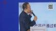 """龙江广电网络""""广电益家""""平台上线"""