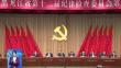 中国共产党黑龙江省第十二届纪律检查委员会第四次全体会议决议