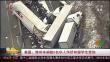 美国:宾州车祸致5名华人华侨和留学生受伤