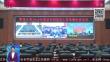 全省2020年度征兵和民兵工作电视电话会议召开