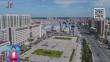 黑龙江:县域经济步入快车道