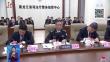 张安顺在省司法行政系统调研