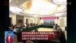 张庆伟参加解放军代表团审议时强调 发扬优良传统密切军政军民关系 加强合作共建携手推进共同发展