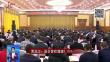 黑龙江:国企营收增速7.15%