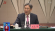 王文涛主持召开省政府全体会议强调 以新气象新担当新作为抓好政府工作报告目标任务落实
