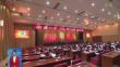 省政协十二届九次常委会议召开