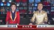 新闻联播20200124