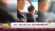 四川:教4岁孩子开车 发朋友圈炫耀受处罚