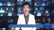 齐齐哈尔市龙沙区屈海军诬告陷害被行政处罚