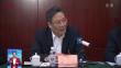 王文涛参加鹤岗代表团审议时强调 坚定信心找准优势推动煤城转型发展
