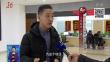 黑龙江颁发第一张新版建设用地规划许可证